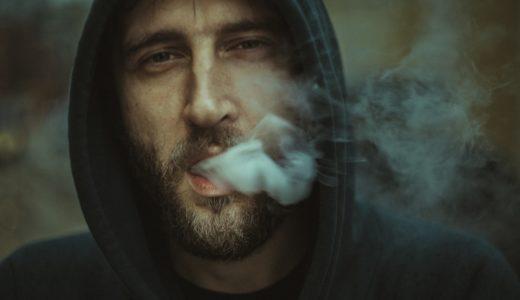 【実体験アリ】タバコミュニケーションを始めてみた感想